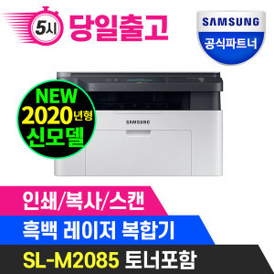 SL-M2085 흑백 레이저 복합기 토너포함 +무료배송+