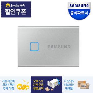 외장SSD T7 터치(Touch) 1TB 실버