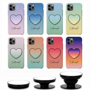 아이폰11프로 그립톡 하트 스마트톡