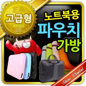 삼성 NT930QCG-K58SA 노트북파우치/노트북가방/양면/