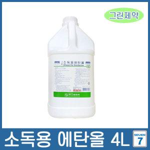 그린제약 소독용 에탄올4L 소독제 알코올 알콜4000ml