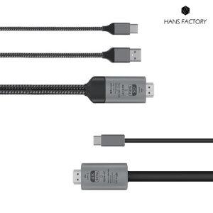 미러링 케이블 USB C타입 HDMI 2.0 4K UHD 2m 무전원