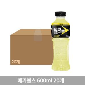파워에이드 메가볼츠 600mlX20개 1박스