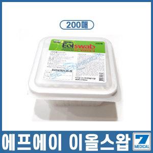 FA 알콜스왑 알콜솜 핸드폰 장난감 소독솜 200매 벌크