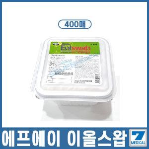 FA 알콜스왑 알콜솜 핸드폰 장난감 소독솜 400매 벌크