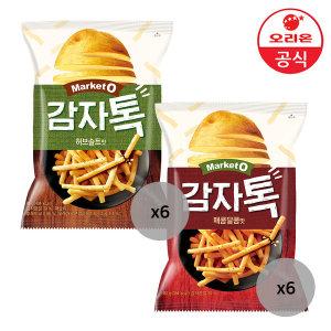 마켓오 감자톡 허브솔트 80gX6개+매콤달콤80gx6개