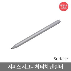 뉴 서피스 프로 터치 펜 4096필압 실버