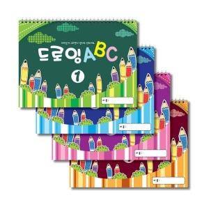 드로잉 알파벳 ABC (4권 세트) 초등드로잉
