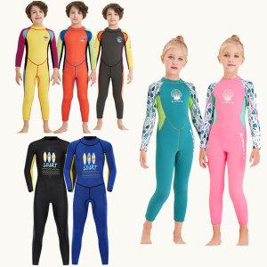 어린이 잠수복 웻슈트 2.5mm 유아 아동 키즈 수영복