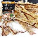 구운참오징어 x 20봉 맥반석오징어
