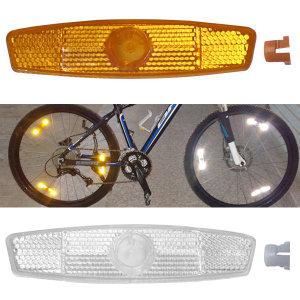 자전거  휠 반사판 C타입 1p/ 자전거 반사경/안전반사