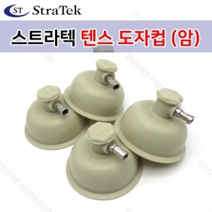 스트라텍 정품 텐스 도자컵 1조 4개