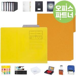 칼라 정부 화일 파일 F194-7 DD194-7 핑크 노랑 녹색