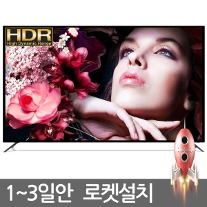 UHDTV 75인치 4K 티브이 LED 텔레비젼 대형TV HDR 지원