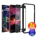 아이폰 SE2 퍼펙트커버 카멜레온 액정보호필름 2매
