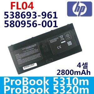 HP 5310M 5320m FL04 BQ352AA AT907AA HSTNN-C72C