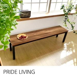(현대Hmall)LPM 긴벤치의자_1600/벤치의자/장의자/식탁의자/화분받침대