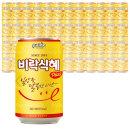 팔도 비락식혜 340ml 1박스(48캔)/편의점 PC방 음료