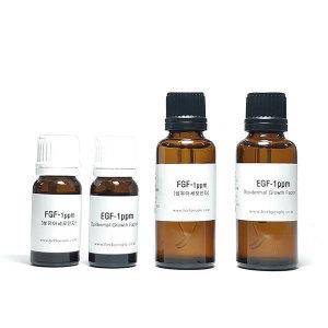EGF원액-1ppm 외 FGF 마린콜라겐 기능성 첨가제모음
