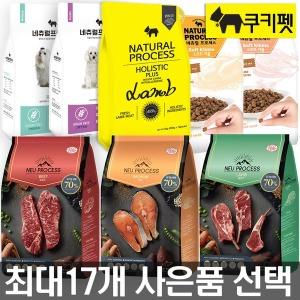 강아지사료 6kg 연어 소고기 말티즈 푸들 소프트키블