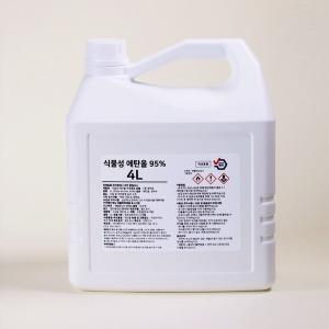 샤인메이커스 소독용 식물성 에탄올 4L 안전확인인증