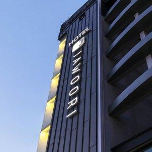  최대10만원할인 유성(도안) 자우리 호텔(대전 호텔/유성)