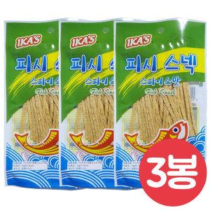 피시 스넥 스파이스맛 15gX3봉/쥐포/꾸이킹/벤토