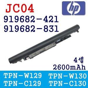 HP JC04 /03 HSTNN-DB8B TPN-C129 919681-231 2LP34AA