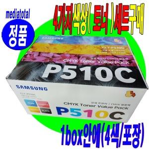 삼성 복합기 SL-C513W 정품 검정 칼라 토너 CLT-P510C