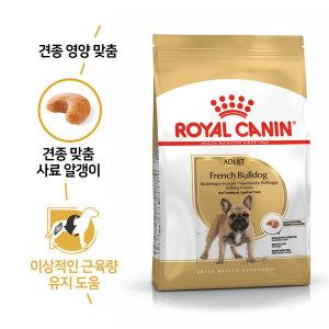 독 프렌치불독 3kg 견종별사료+100g