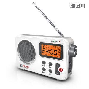 코비 SOS119 소형 탁상 효도 라디오 야외 캠핑 낚시
