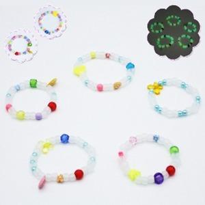 색이변하는 자외선 팔찌만들기1인용 개별포장