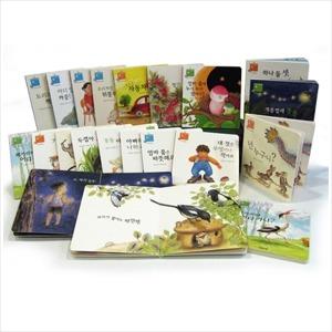 (선택구매)우리 아기 놀이책 신체+언어+인지능력 부분세트(전18권)