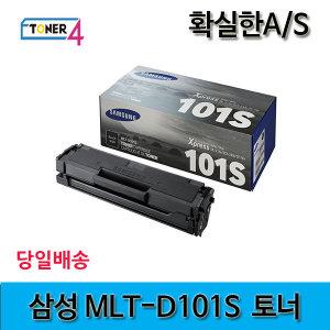 삼성 MLT-D101S 토너카트리지 T