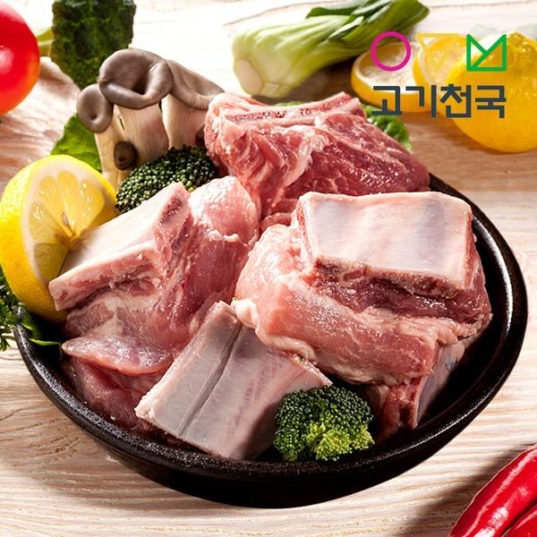 (한돈) 돼지갈비 1kg
