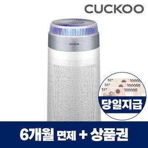 쿠쿠공기청정기렌탈 6개월무료+상품권