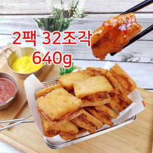자연산 새우 수제 멘보샤 1+1/32조각/640g 1차가열제품