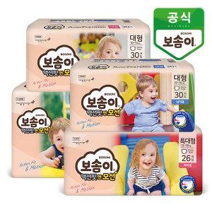 보솜이 밴드/팬티 기저귀 1BOX 모음전