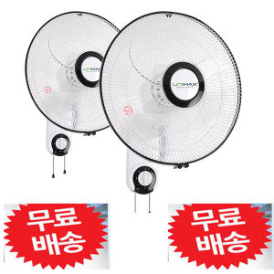 벽걸이선풍기/업소용/공업용/한일가정용 유니맥스N503W