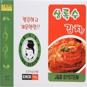 상록수김치-10kg/배추김치/수입生김치/안전한 김치