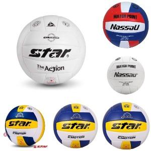 배구공 보급형 흰색 컬러 레저 브랜드 다용도 스포츠