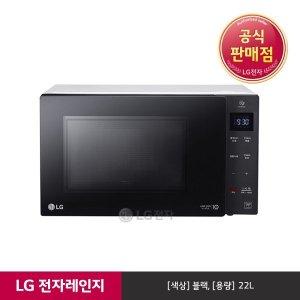 (신세계강남점) LG전자  공식판매점 LG 전자레인지 MW22CD9 (22L)