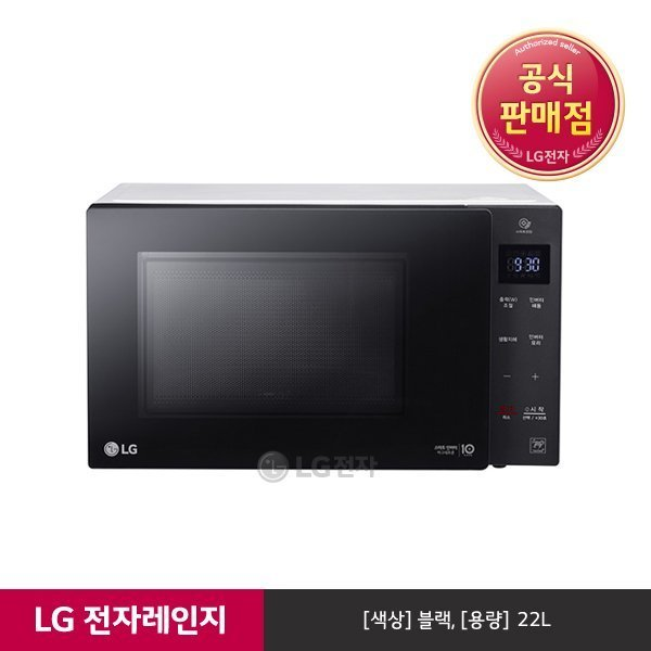LG전자  공식판매점 LG 전자레인지 MW22CD9 (22L)