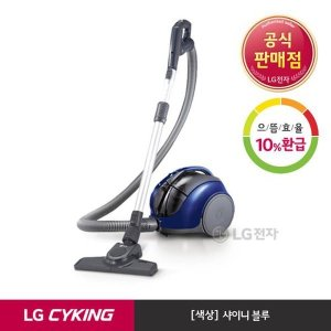 (신세계강남점) LG전자  공식판매점 으뜸효율10%환급대상 LG 싸이킹 POWER 청소기 C40BGMY