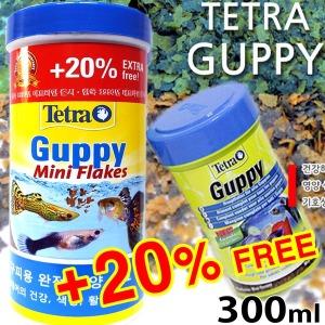 테트라 구피 300ml/250+50/열대어 먹이 플레이크 사료
