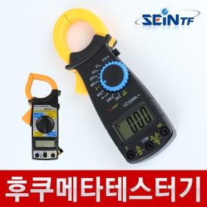 후쿠메타 디지털 클램프메터 후크미터 테스터기
