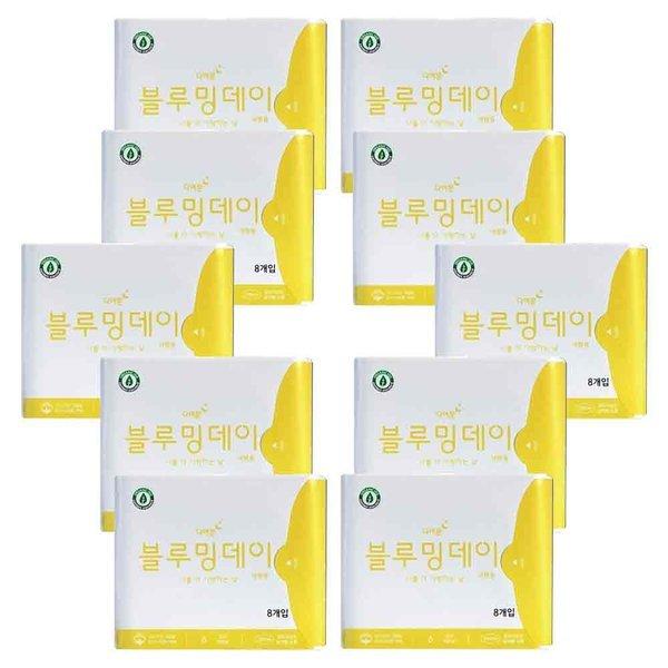 블루밍데이 생리대 오가닉 코튼커버 소형 8매입 10팩