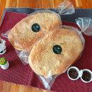 경성명과 수제 1+1 맘모스빵