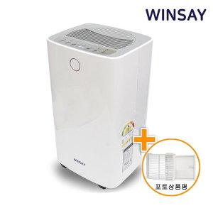 (깜짝쿠폰15%) 6.4L 저소음 제습기 WINSAY OL12-D023B