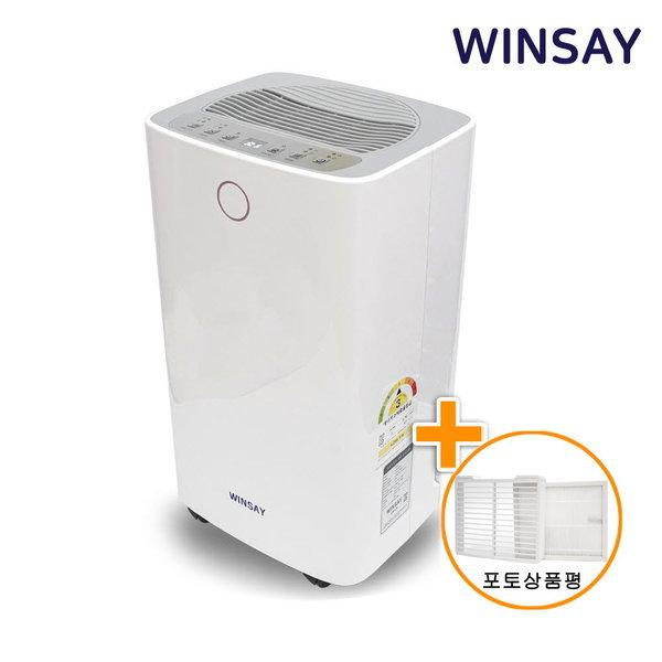 (깜짝쿠폰20%) 6.4L 저소음 제습기 WINSAY OL12-D023B
